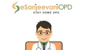e-Sanjeevani OPD