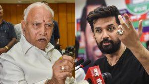 Karnataka CM BS Yediyurappa and LJP leader Chirag Paswan. (Photo credit: PTI))