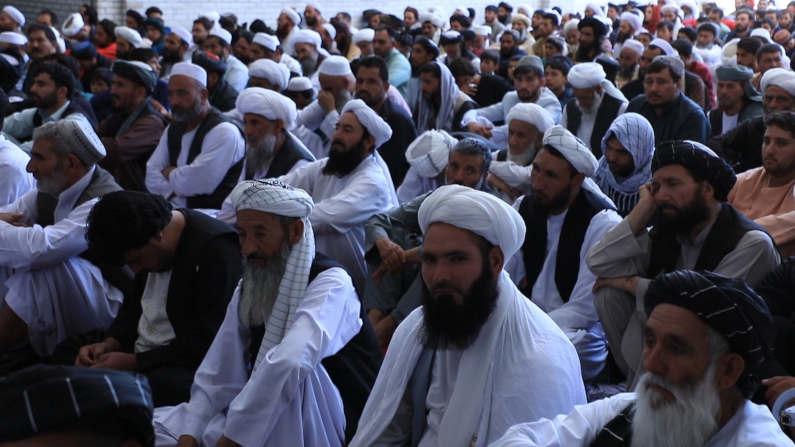 Afp Tv 20210820 Raw Afghanistan Religion Vidi9le7wd En